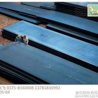 Q345qDNH橋梁板耐候鋼舞鋼中厚板耐候板圖片