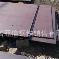 规格q415nh耐候钢板q415耐候板(挥泪卖现货)