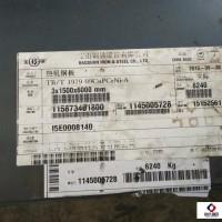 考登钢 09cupcrnia耐候板图片