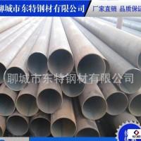 12Cr1MoVG高压合金管  厚壁合金管   低中高压锅炉图片