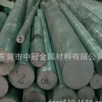5CrNiMoV合金工具鋼 T20105模鍛錘和大型機械鍛壓圖片
