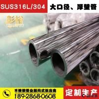 韓國現貨不銹鋼管子304空縫有縫焊管心管304圓管材管件圖片