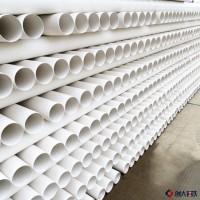 【秋阳】PVC给水管价格 PVC给水管生产厂家 UPVC给水管材欢迎来电