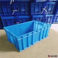 带盖蓝色周转箱包邮 价格优惠 储存工具箱子  九州塑料