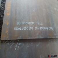 mn13鋼板 吉興鋼鐵 MN13鋼板 耐磨高沖擊鋼 品質保證圖片