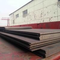 舞鋼 西安 合金板 65MN鋼板 Q345D Q345R NM400 NM 500 Q235R Q345C 鋼板市場價格圖片
