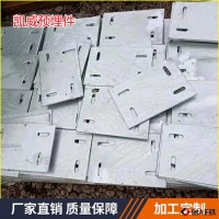 【凱威】幕墻鋼板幕墻鋼板 廠家直銷 價格合理圖片