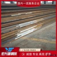 廠家直銷 耐磨鋼板 NM400板162200 礦用耐磨板廠家圖片