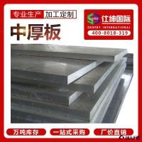 天津中厚板规格齐全 长期供应耐磨钢板 现货直销切割零售 异形加工