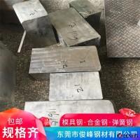 2520奧氏體鉻鎳不銹鋼2520鋼材 耐高溫不銹鋼圖片