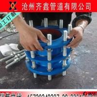 不銹鋼柔性防水套管齊鑫材質碳鋼、不銹鋼圖片