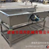 不銹鋼震動篩設備 不銹鋼制作 震動風吹瀝水設備 直銷圖片