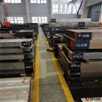 東特 SKD61鋼板SKD61高韌性抗高溫熱作模具鋼精板光板現貨報價SKD61圓棒SKD61精板SKD61加工圖片