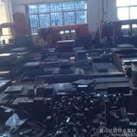 昆山比鈦特經銷x210crw12模具鋼 x210crw12圓鋼價格合理 廠家直銷圖片