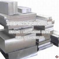 日本大同进口SKD11冷作模具钢价格SKD11冲头用钢SKD11优特钢图片