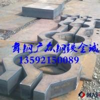 山西廠家12cr1mov合金鋼圖片