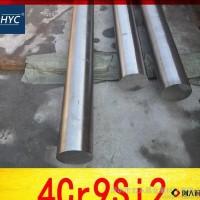 4Cr9Si2不銹耐熱鋼圓棒/圓鋼 規格齊全 4cr9si2不銹耐熱鋼圖片