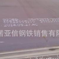 材质弹簧钢板65mn钢板/65mn弹簧钢板