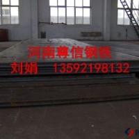 40Cr合金結構鋼板現貨切割舞陽舞鋼牌價格材質圖片