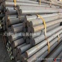 【臺誠金屬】現貨國標20NiCrMo2合金結構鋼 材質保證圖片
