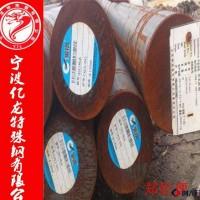 宁波亿龙35simn合金结构钢  规格齐全  价格优惠图片