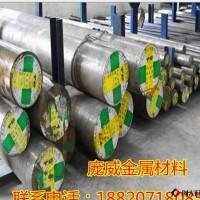 零售CK53模具鋼CK53優質碳素結構鋼CK53碳結鋼圖片