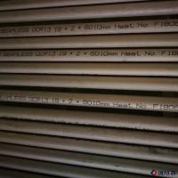 特鋼 1Cr13鋼管 無縫管 不銹鐵鋼管 不銹鋼管 馬氏體鋼管圖片