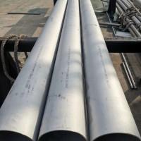 浙江浙輝廠家生產供應2205雙相不銹鋼管 S22053雙相鋼管圖片