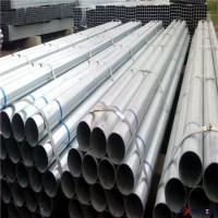 天津 焊管 厚壁小口徑焊管  天津焊接鋼管 天津焊接鋼管圖片