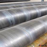 瑞德鋼鐵 螺旋鋼管 供應螺旋鋼管!螺旋鋼管價格螺旋鋼管圖片 焊接鋼管 螺旋鋼管銷售 歡迎選購圖片