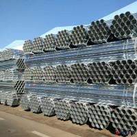 6分鍍鋅管_300鍍鋅管_焊管鍍鋅管_鍍鋅焊接鋼管圖片