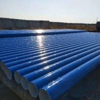 河北豪諾螺旋鋼管廠家  防腐鋼管 保溫鋼管  聚氨酯保溫鋼管 廠家直銷圖片