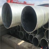 鍍鋅螺旋管_大口徑螺旋管_鍍鋅螺旋鋼管圖片