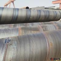 勇誠螺旋鋼管 螺旋管 Q235螺旋鋼管 埋弧焊螺旋鋼管生產廠家圖片