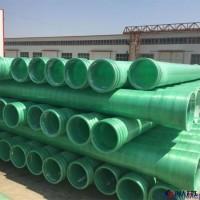 【秋阳】河北玻璃钢管  复合玻璃钢管 玻璃钢电力管  质优价廉   型号齐全厂家直销  河北玻璃钢管