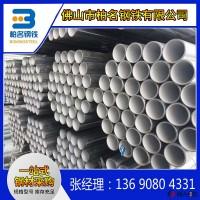 佛山柏名鋼鐵廠家直銷內外PE涂塑鋼管 鍍鋅鋼管襯塑鋼管 熱浸塑鋼管圖片