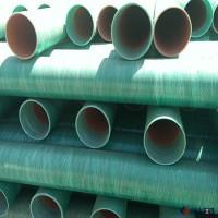 【秋阳】100玻璃钢管  玻璃钢管厂  夹砂管