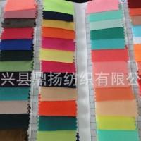 新花型服装面料现货复合丝DYF407983901-8936
