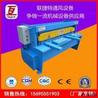 厂家直销包邮节能型电动剪板机剪板效率高低功率大动力380v220v