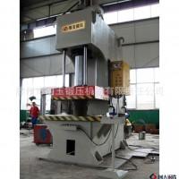 400t单臂液压机、400吨单臂液压机钱一台