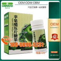 苦瓜苹果醋植物压片糖果OEM生产企业、海带素产品加工
