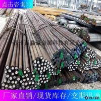現貨供應 模具鋼材 45 圓鋼 圓棒 規格齊全圖片
