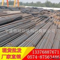 17CrNiMo6结构钢材料价格 17CrNiMo6圆钢 17CrNiMo6特殊钢