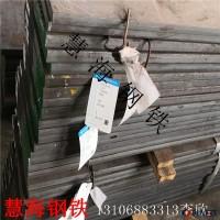 宝钢SMn438合金钢中厚板、薄板大量现货