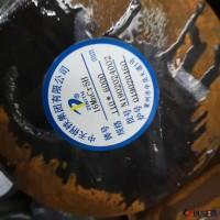 合金钢16MnCr5 齿轮钢 20MnCr5 圆棒 圆钢 规格齐全