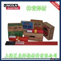 进口美国林肯锦泰PRIMALLOY JGS-309LSi气保焊丝TIG低合金钢药芯