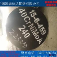 無錫40CrNiMoA圓棒 合金結構鋼 先驗貨后裝車 可配送圖片