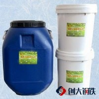 天津混凝土起砂硬化剂  生产厂家直销 起砂硬化剂