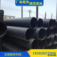 厂家直供HDPE钢带螺旋增强波纹管 hdpe钢带波纹管 钢带排污管 钢带管