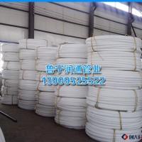 【直销】LDPE低密度聚乙烯管 PD管排水管 高质量低价格